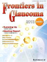Frontiers in Glaucoma 第45号(2013)[本/雑誌] (単行本・ムック) / Frontiers in Glaucoma編集委員会