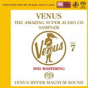 Artist Name: V - アメイジング・ヴィーナスSACDスーパー・サンプラー VOL.7[SACD] / オムニバス