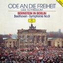 ベートーヴェン: 交響曲第9番「合唱」 [SHM-CD] [初回プレス限定盤][CD] / レナード・バーンスタイン (指揮)