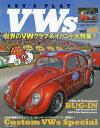 LET'S PLAY VWs 48 (NEKO MOOK 2371 空冷VWライフスタイル・マガジン)[本/雑誌] / ネコ・パブリッシング