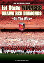 2015 MEIJI YASUDA J1 LEAGUE 1st Stage WINNERS URAWA RED DIAMONDS 〜On The Way〜[Blu-ray] / サッカー