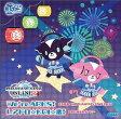 We're ARKS!/レアドロ☆KOI☆恋![CD] / ゲーム・ミュージック