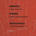 ベートーヴェン: 「運命」 シューベルト: 「未完成」[CD] / 近衛秀麿 (指揮)/読売日本交響楽団