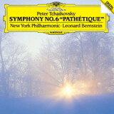 チャイコフスキー: 交響曲第6番「悲愴」 [SHM-CD] [初回プレス限定盤][CD] / レナード?バーンスタイン (指揮)
