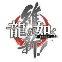 龍が如く 維新! [新価格版][PS3] / ゲーム