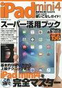 iPad mini4スーパー活用ブック iPad mini4の使い方を完全マスター (メディアックスMOOK)[本/雑誌] / メディアックス