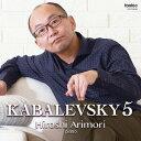 カバレフスキー5[CD] / 有森博(Pf)...