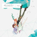 TVアニメ『コメット ルシファー』OP主題歌: コメットルシファー 〜The Seed and the Sower〜 アニメ盤 CD / fhana