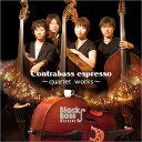 艺人名: B - Contrabass espresso -quartet works-[CD] / Black Bass Quintet