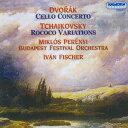 ドヴォルザーク: チェロ協奏曲 ロ短調op.104 チャイコフスキー: ロココ風の主題による変奏曲Op.33 [廉価盤][CD] / ミクローシュ・ペレ..