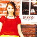 作曲家名: A行 - パシオン [廉価盤][CD] / 上松美香