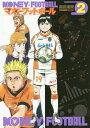 マネーフットボール 2 (芳文社コミックス)[本/雑誌] (コミックス) / 能田達規/著