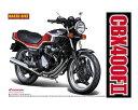 1/12 バイク No.35 Honda CBX400 FII[グッズ]