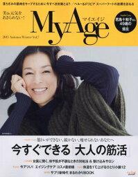 [書籍のメール便同梱は2冊まで]/MyAge (マイエイジ) 2015 Autumn/Winter[本/雑誌] 【表紙】 <strong>鈴木保奈美</strong> (eclat) / 集英社