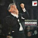 Composer: Ra Line - ブルックナー: 交響曲第9番[CD] / レナード・バーンスタイン