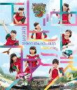 エビ中 夏のファミリー遠足 略してファミえん in 長岡 2015[Blu-ray] / 私立恵比寿中学