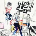エヴリバディ・エルス[CD] / エヴリバディ・エルス