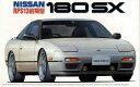 1/24 インチアップシリーズ No.63 RPS13 180SX前期型 '96[グッズ]
