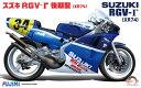 1/12 バイクシリーズ No.18 スズキ RGV-Gamma 後期型 XR-74 '88[グッズ]