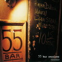 Artist Name: V - 55 Bar セッションズ[CD] / オムニバス