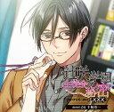 辻咲学園生徒会の秘密 prove my ××× secret.04 千桐玲一[CD] / ドラマCD (スメラギ隼人)