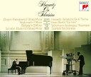 作曲家名: A行 - ホロヴィッツ・オン・テレヴィジョン1968〜アルティメイト・エディション [3CD+DVD][SACD] / ウラディミール・ホロヴィッツ