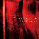 藝人名: H - Vocalize[CD] / 窪田宏