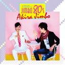 藝人名: A - JIMBO de JIMBO 80's[CD] / 神保彰