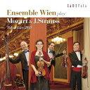 Composer: A Line - アンサンブル・ウィーン play モーツァルト&J.シュトラウス/東京ライヴ2013[CD] / アンサンブル・ウィーン