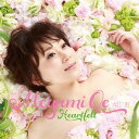 Artist Name: O - Heartfelt[CD] / 大江恵