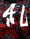 乱 4K Master Blu-ray BOX[Blu-ray] / 邦画
