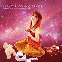 Rakuten - Julahsica To This Wonderful Day![CD] / Akiko's Cosmo Space