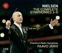 ニールセン: 交響曲全集 [Blu-spec CD2][CD] / パーヴォ・ヤルヴィ (指揮) / フランクフルト放送交響楽団