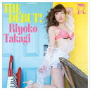 艺人名: R - THE DEBUT! [CD+DVD][CD] / 高木里代子