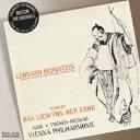 Composer: Ra Line - マーラー: 交響曲「大地の歌」[CD] / レナード・バーンスタイン (指揮)/ウィーン・フィルハーモニー管弦楽団
