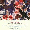 Composer: A Line - ヴィラ=ロボス:ブラジル風のバッハ第1、2、5 & 9番[SACD] / エイトル・ヴィラ=ロボス (指揮)/フランス放送国立管弦楽団