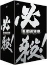 THE HISSATSU BOX 劇場版「必殺!」シリーズ ブルーレイボックス[Blu-ray] / 邦画