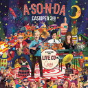 艺人名: C - A・SO・N・DA LIVE CD [Blu-spec CD2][CD] / CASIOPEA 3rd