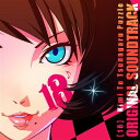 【18】キミトツナガルパズル(エイティーン)オリジナルサウンドトラック[CD] / ゲーム・ミュージック
