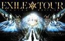 "EXILE LIVE TOUR 2015 ""AMAZING WORLD"" 3DVD DVD / EXILE"