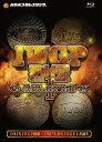 IWGP烈伝COMPLETE-BOX 1 1981年IWGP構想〜1987年初代IWGP王者誕生 Blu-ray-BOX[Blu-ray] / プロレス(新日本)