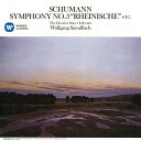 Composer: Ha Line - シューマン: 交響曲第3番「ライン」 他[CD] / ヴォルフガング・サヴァリッシュ (指揮)/ドレスデン国立歌劇場管弦楽団