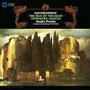 作曲家名: A行 - ラフマニノフ: 「死の島」、交響的舞曲[CD] / アンドレ・プレヴィン (指揮)/ロンドン交響楽団