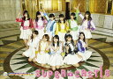 SUPER★CASTLE [Blu-ray付初回限定盤][CD] / SUPER☆GiRLS