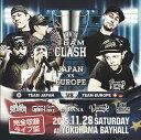 "TAG TEAM SOUND CLASH ""JAPAN vs EUROPE""[CD] / YARD BEAT CAPTAIN-C20XX MA-G"