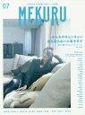 MEKURU Vol.07 【表紙&特集】 みんなのキョンキョン、誰も知らない小泉今日子[本/雑誌] (単行本・ムック) / ギャンビット