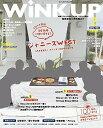Wink up (ウィンク アップ) 2016年2月号 【表紙】 ジャニーズWEST[本/雑誌] (雑誌) / ワニブックス