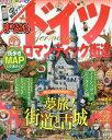 ドイツ ロマンティック街道 (まっぷるマガジン)[本/雑誌] / 昭文社