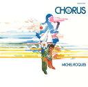 藝人名: M - コーラス[CD] / ミシェル・ロック