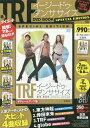 TRF イージー・ドゥ・ダンササイズ DVD BOOK SP...